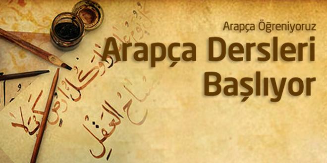 Arapça Eğitim Kursları